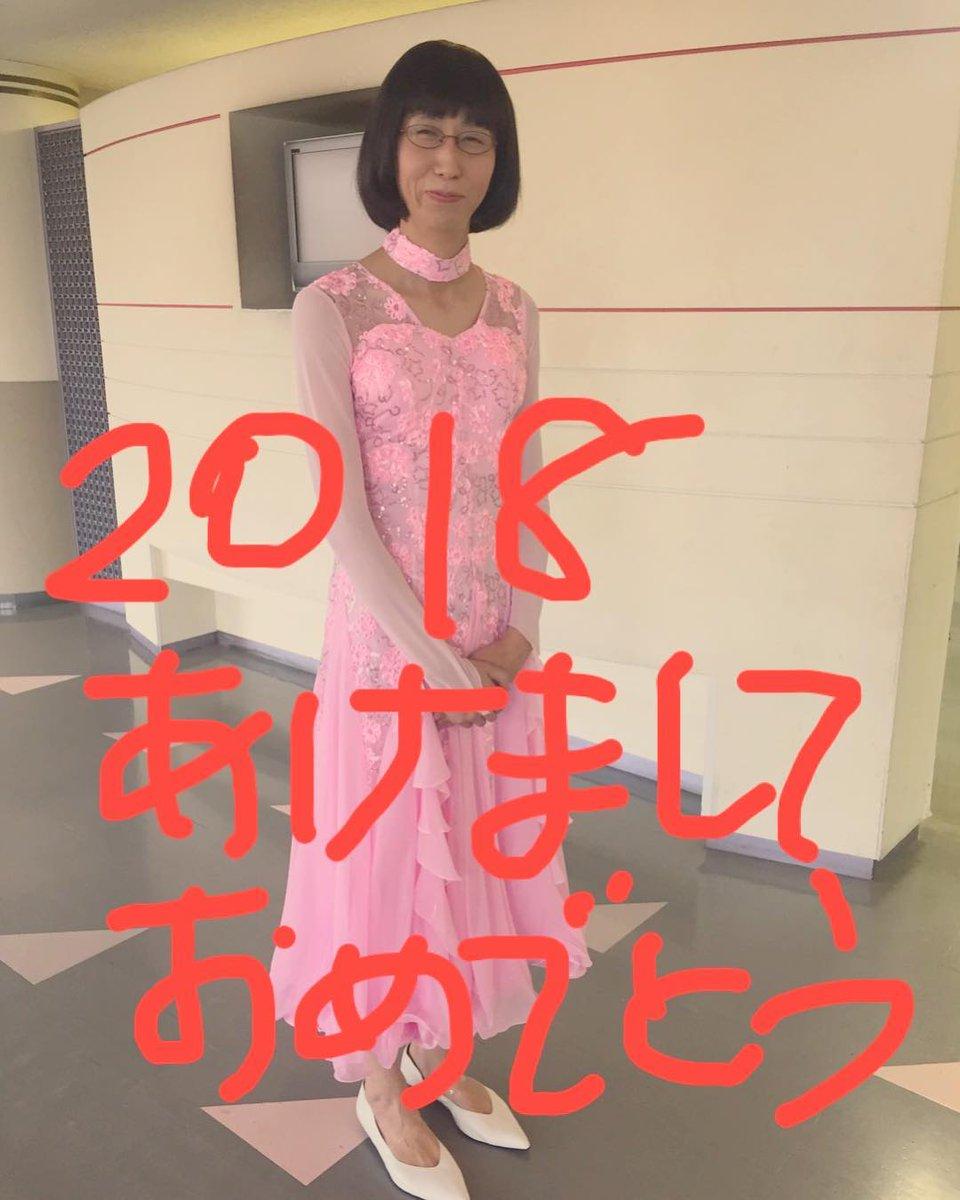 阿佐ヶ谷姉妹の画像 p1_36